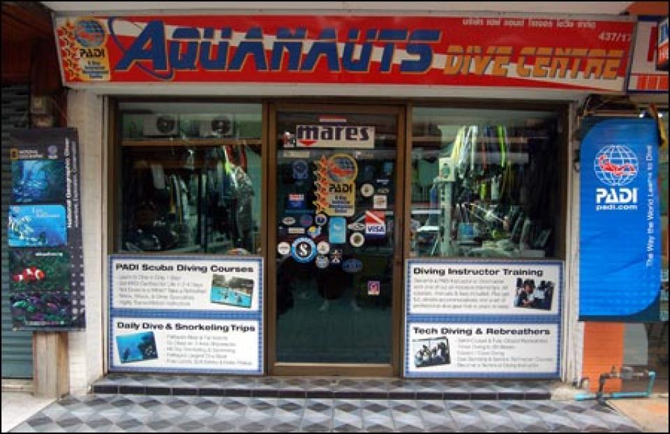 our main office/shop in Soi 6