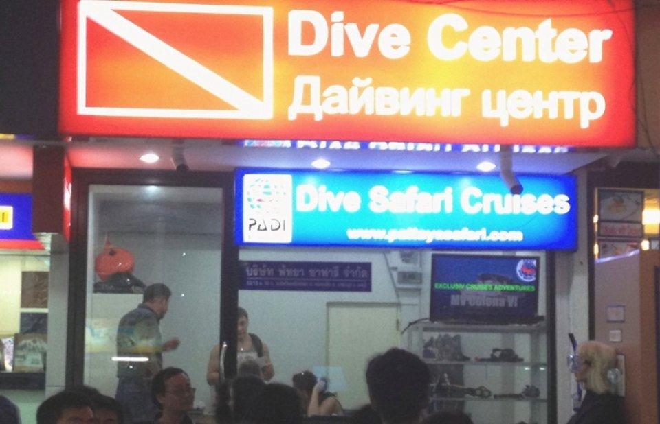 DIVE CENTER PATTAYASAFARI Walking Street 1