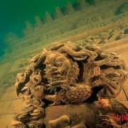 the Underwater Ancient City, Qiandao Lake
